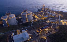 Energia Costa Azul LNG Project